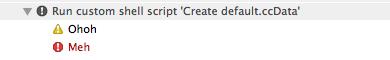 Error Messages in Xcode